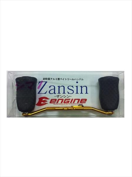 エンジン Zansinハンドルセット ZH86OG-CN-S