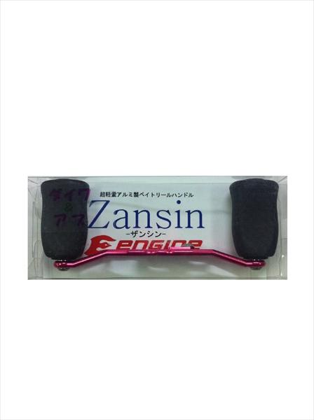 エンジン Zansinハンドルセット ZH86PK-CN-D/A