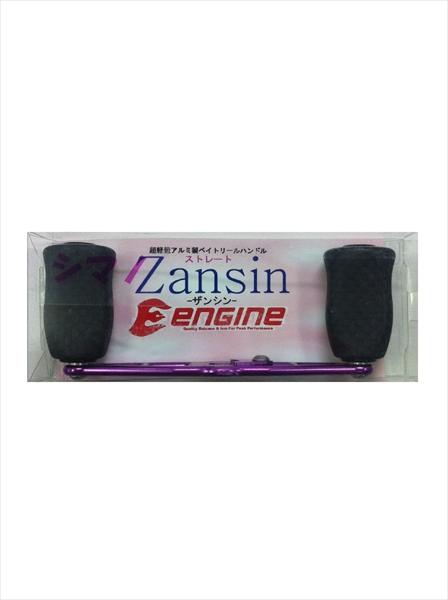 エンジン Zansinハンドルセット ZHS86P-CN-S