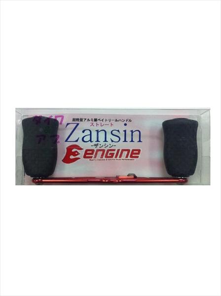 エンジン Zansinハンドルセット ZHS86R-CN-D/A