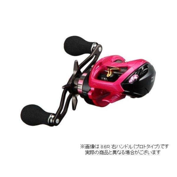 ダイワ コウガTW HC 8.6L