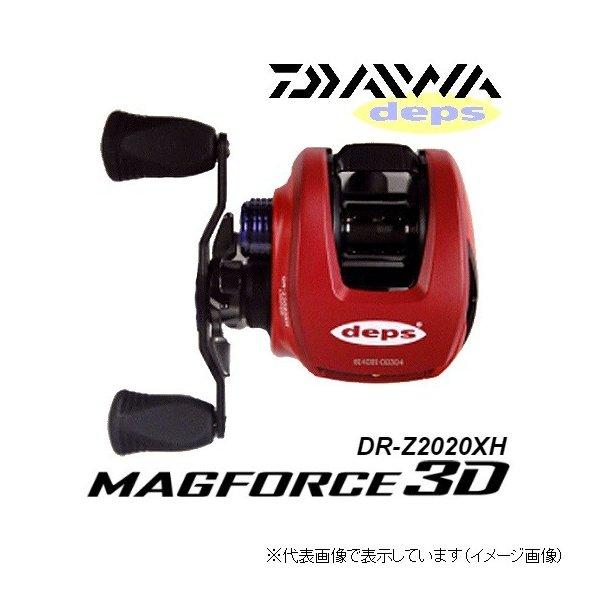ダイワ DR-Z2020XH LIMITED