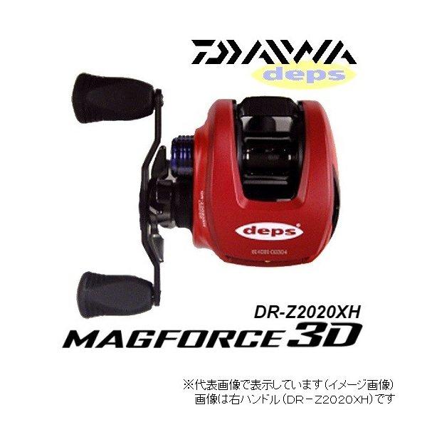 ダイワ DR-Z2020XHL LIMITED
