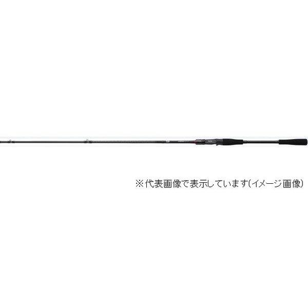 ダイワ HARDROCK X 83MB