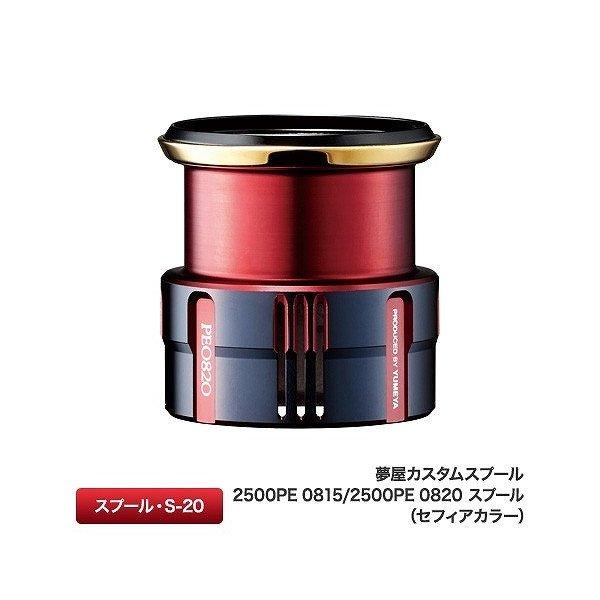 シマノ ユメヤ19Cスプル2500PE0815