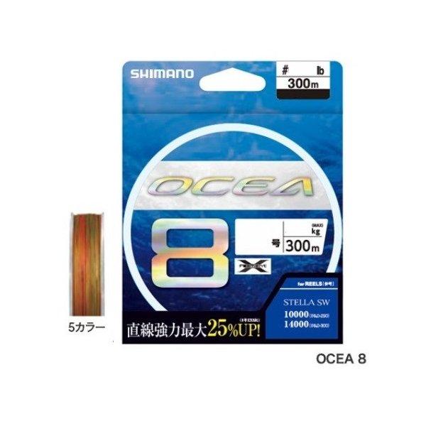 シマノ LD-A71S 10M*5カラー 5.0