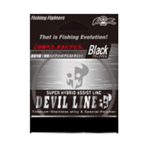 ネイチャーB デビルライン ブラック #5