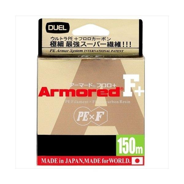 デュエル ARMORED F+ 150M 0.8号 GY