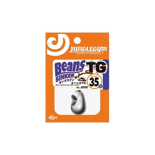 ジャングルジム 百貨店 J505 56g ビーンズTG 予約販売品
