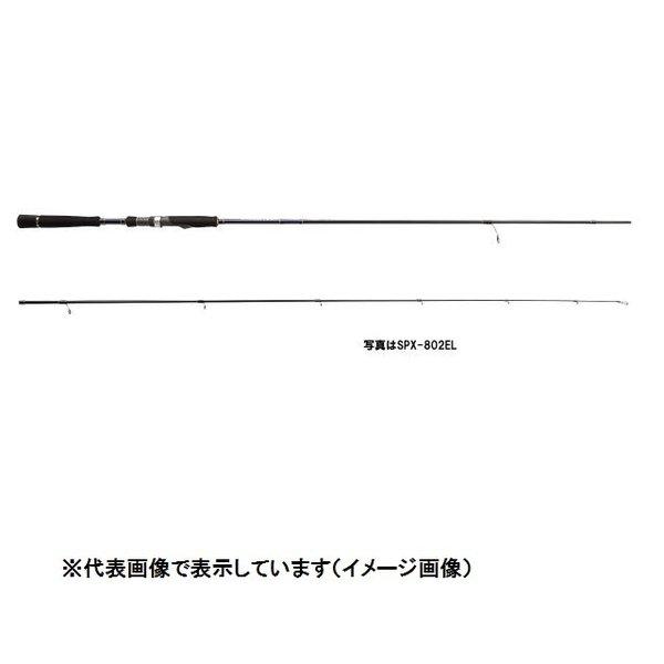 メジャーC ソルパラ SPX-862EL