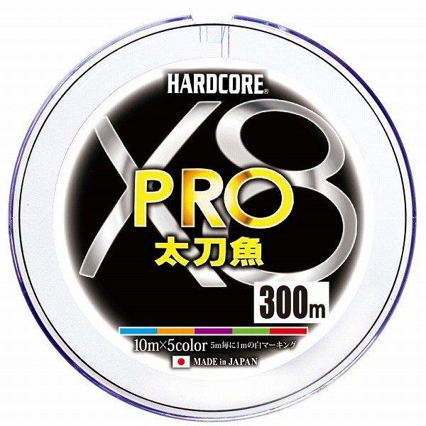 DUEL(デュエル)/ HARDCORE X8 PRO 太刀魚 300m 2.0号 300m 2.0号 H3941