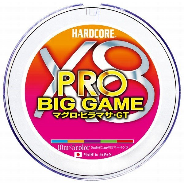 DUEL(デュエル)/ HARDCORE X8 PRO BIG GAME300m 5.0号 300m 5.0号 H3945