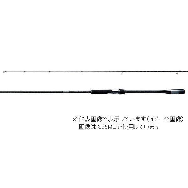 シマノ 20LUNAMIS S86M