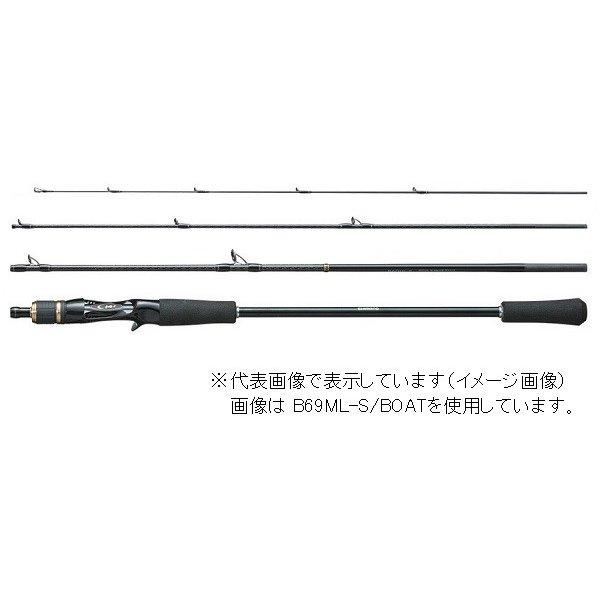 シマノ FGAME XT B510ML+