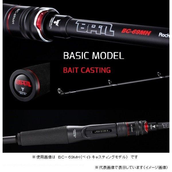 【大特価即納】ジャッカル BPM BC-610M