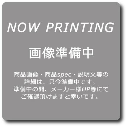 福里斯特MIU(μ)第16弹3.5g No.09
