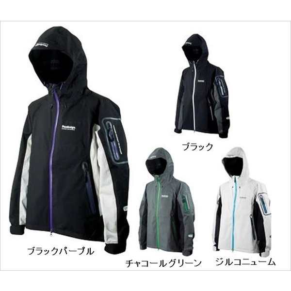Pazdesign(パズデザイン) SBR-036/ BSストレッチレインジャケット SBR-036 チャコールグリーン XL XL, シブヤク:2ac4957e --- officewill.xsrv.jp