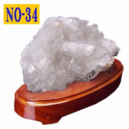 【34】【送料無料】天然水晶 クラスター(原石)台座付約450グラム ブラジル産 クリスタル/浄化/天然石/パワーストーン/風水グッズの置物【k4u5643】【kzxeu7t】