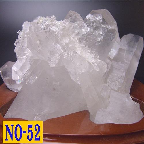 【52】【送料無料】天然水晶 クラスター(原石)台座付約380グラム ブラジル産 クリスタル/浄化/天然石/パワーストーン/風水グッズの置物