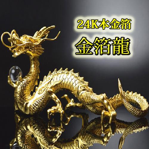 741b2195ea89d 24 k this gilt Dragon ◇ NO-K-07  s three Dragon finger.