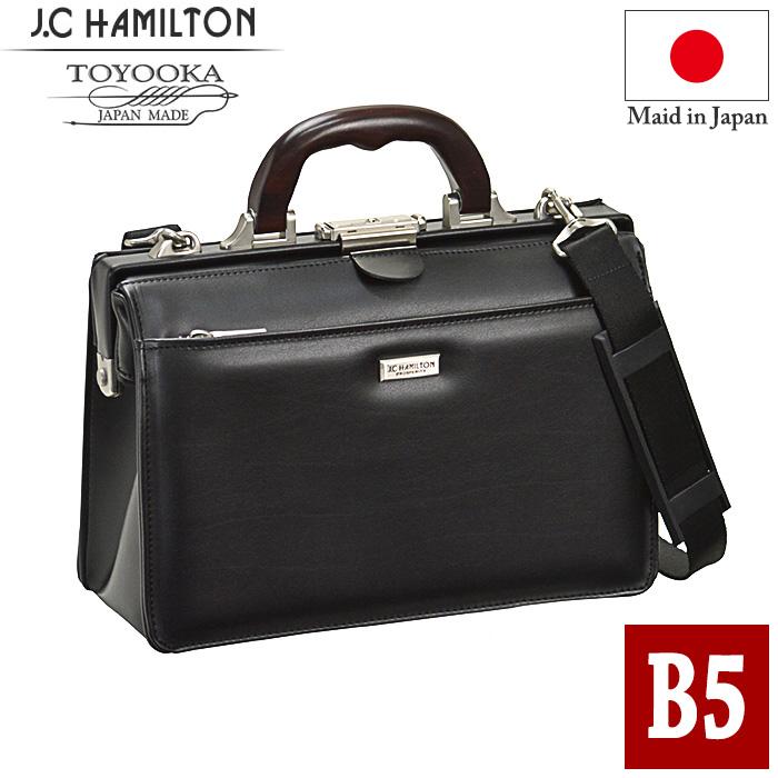 お得なクーポン配布中 J.C HAMILTON ジェイシーハミルトン #22313 ビジネスバッグ ダレスバッグ メンズ 豊岡製鞄 日本製 ミニダレスバッグ 口枠 B5