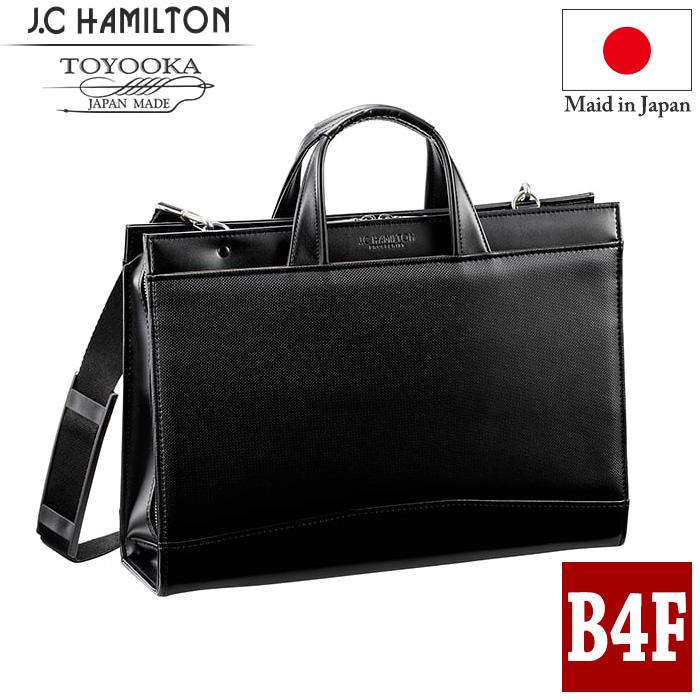 お得なクーポン配布中 J.C HAMILTON ジェイシーハミルトン #22331 ビジネスバッグ ブリーフケース メンズ ビジネスバック 通勤バッグ B4ファイル対応 日本製 豊岡製鞄 おしゃれ 大きめ 三方開き 大開き 通勤 黒