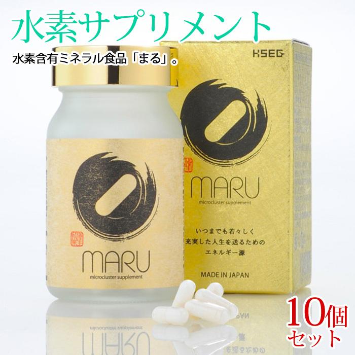 水素サプリメント MARU (まる) 10個セット ヒアルロン酸 コラーゲン 水素 銀座 水素座