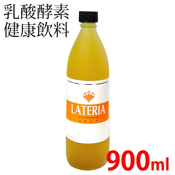 乳酸酵素【 ラテリア 】900mL