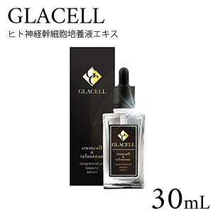 GLACELL グラセル ディープモイスチャー ビューティーセラム 30mL