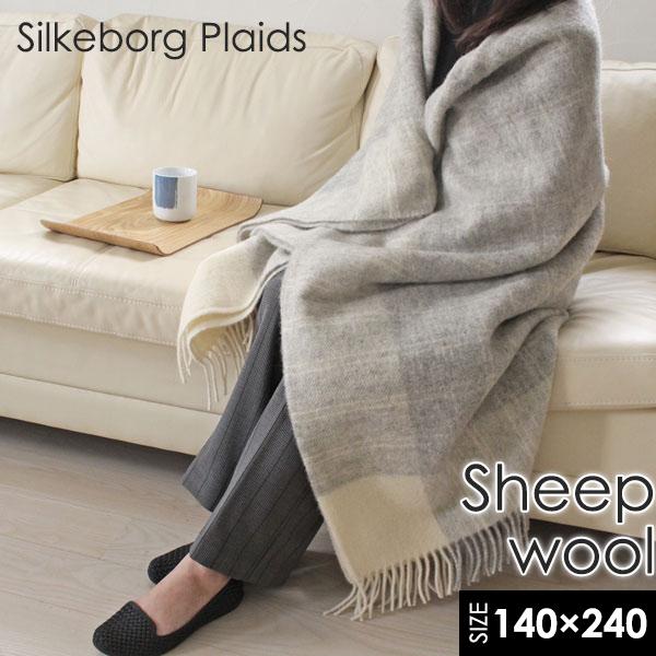 希少な羊「ゴットランドシープ」の毛を使用し、美しく艷やかな光沢と程よい弾力感、抜群の温かさを生み出しています。 Silkeborg Plaids ゴットランドシープウール スローケット ティンダーボックス 140×240 【 シルケボープレイド ブランケット 大判 ひざ掛け 寝具 北欧 ゴットランドシープ ウール100% 】