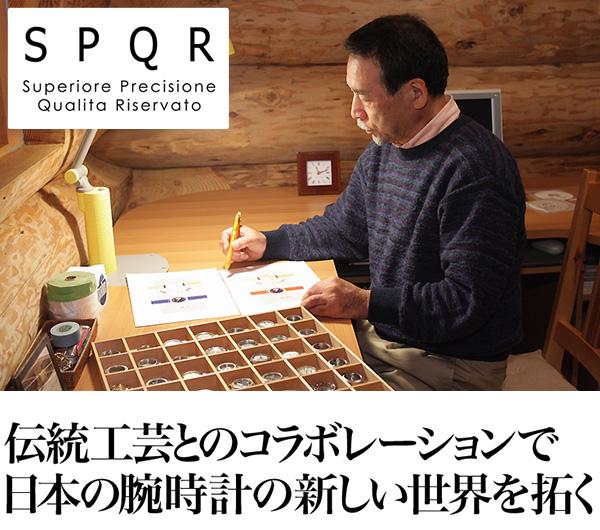 【 ポイント10倍 】 SPQR NURSE WATCH BLACK 【 時計 防水 ナースウォッチ 】