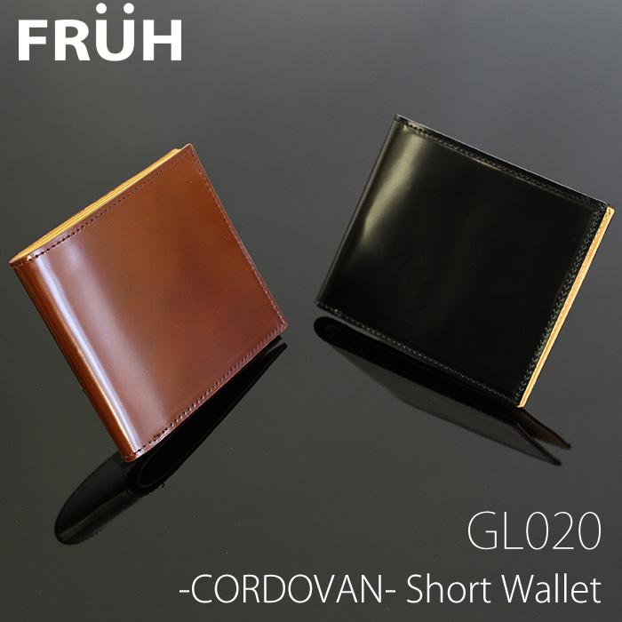 【お得なクーポン配布中!!】 FRUH コードバン スマートショートウォレット GL020