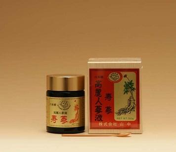 お得なクーポン配布中 寿参人参液 50g