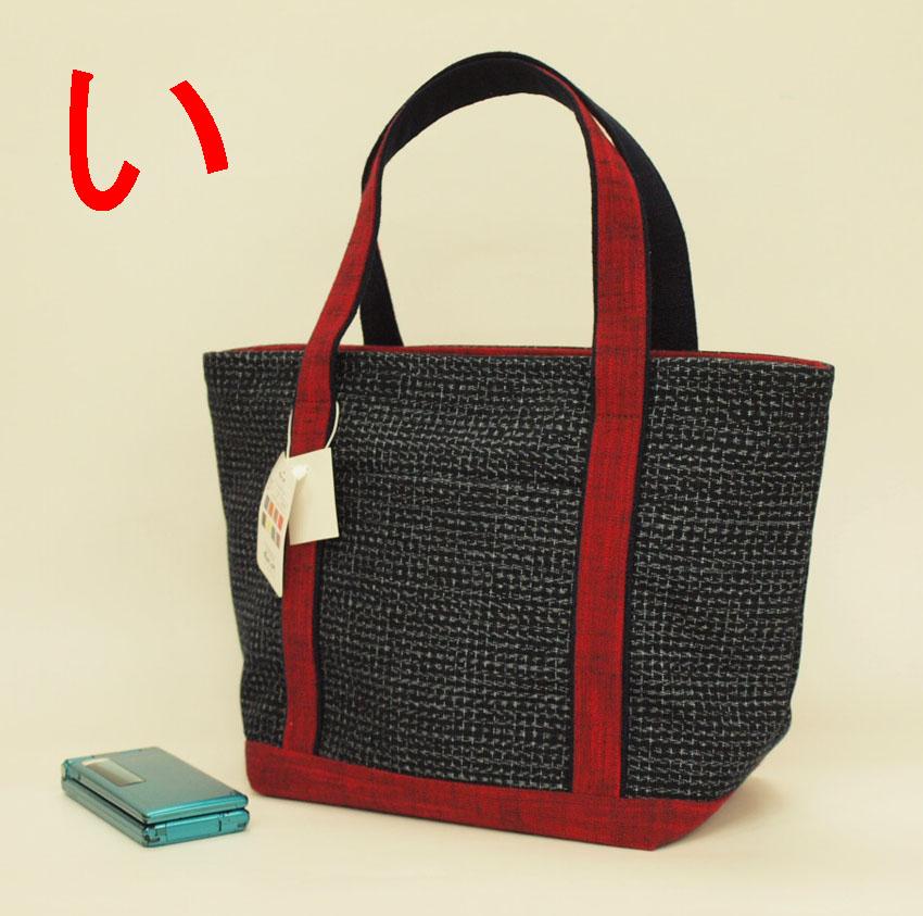 Wanoyofukutoepuronnomise Fuwari | Rakuten Global Market: Tote bags ...