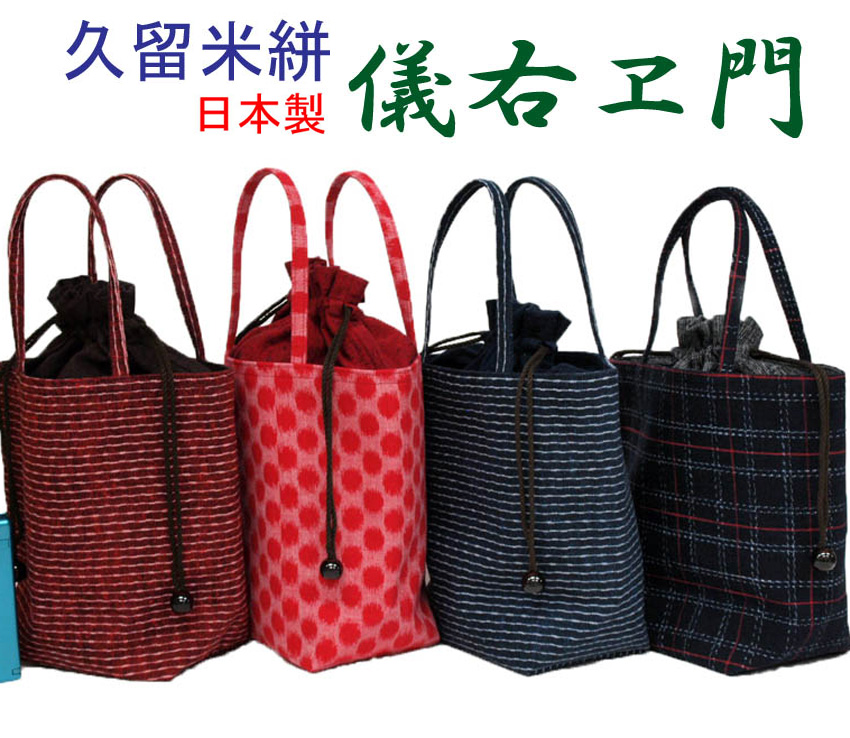 Bag Kasuri Indicator Right Giemon Gate Im Branded Gift Items Positive 12 Sampo Japanese Pattern Back Womens Japan Made Gifts Are Also Very Popular