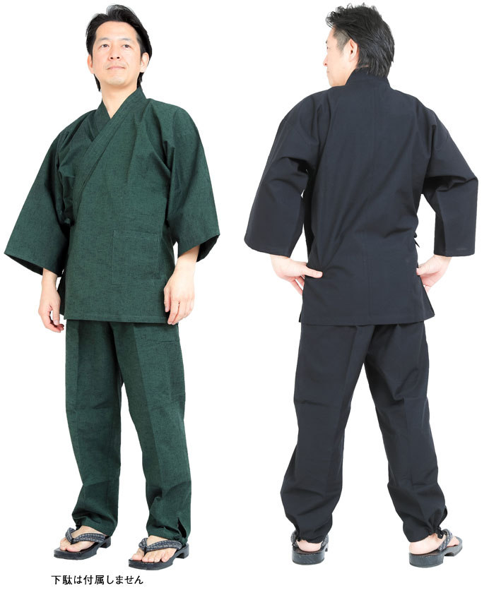 作務衣 和装式に仕立てた久留米紬織り さむえ 男性 メンズ 日本製 里遊庵