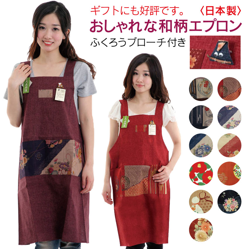 Japanese Pattern Fashion Apron Popular Japan Back H Shoulder Strap Tough Kitchen Birthday Gifts Mothers Day Including Is Female