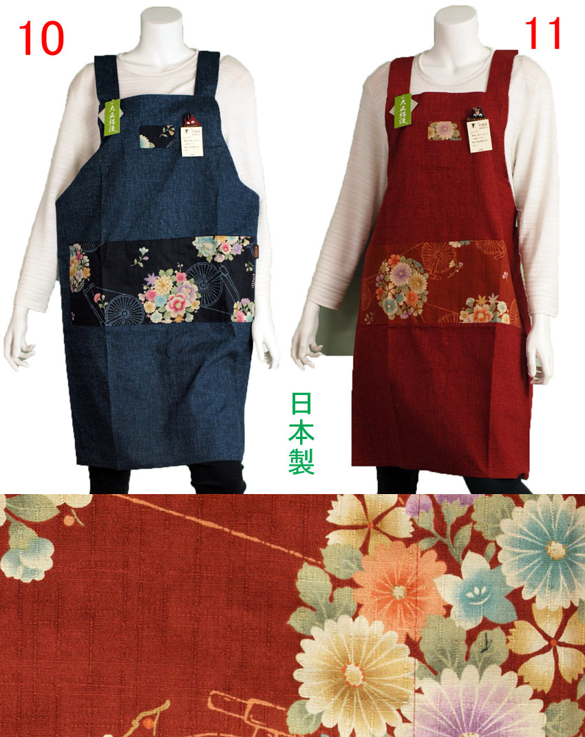japanese pattern fashion apron popular japan back h shoulder strap tough kitchen apron birthday gifts mothers day gifts including popular apron is female - Kitchen Apron