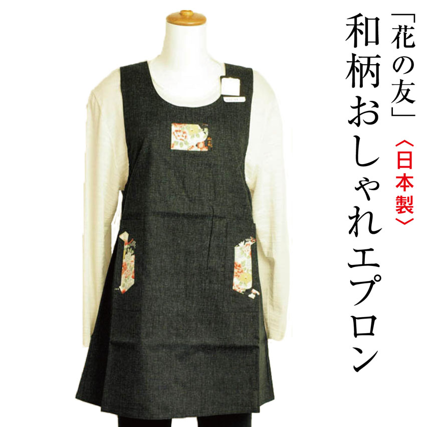 cherry blossom pattern fashionable apron kitchen apron for women womens cherry blossom flower is a beautiful hearts womens popular aprons mother day gift - Kitchen Apron