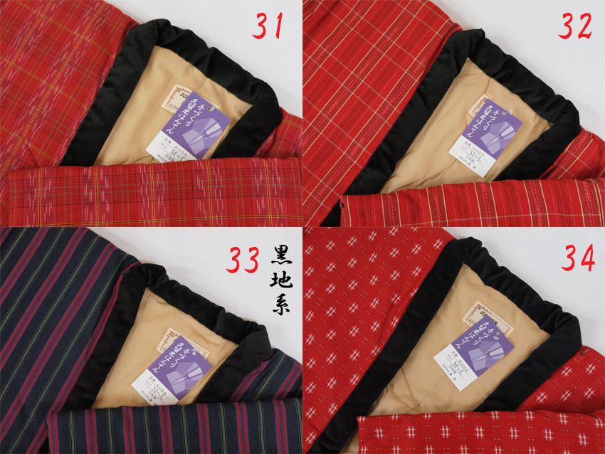 填充和服的妇女被翻转等软垫的和服背心在日本妇女的软垫的 happi 外套等夫人 happi 外套冬季臣为冬季棉背心 3 * 冲绳和运费 500 日元的偏远岛屿的久留米 happi 外套擦拭的背心