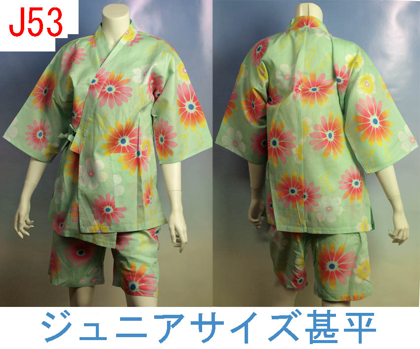 Kids girls Jinbei junior size 140 150 140 cm 150 cm じんべい girls for summer yukata wearing off effortlessly is 140 150 fabric is sheer junior girls Jinbei store