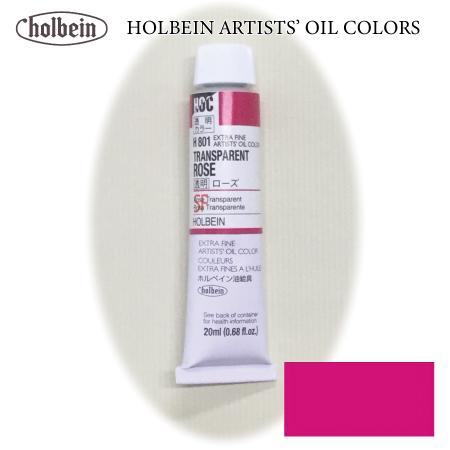クラシックな技法から現代的な表現まで進化したホルベイン油絵具 ホルベイン油絵具 単色透明カラー 6号 H80120mlチューブ ローズ 40%OFFの激安セール 低廉