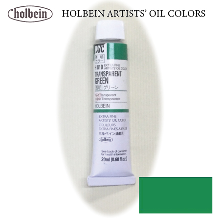 クラシックな技法から現代的な表現まで進化したホルベイン油絵具 ホルベイン油絵具 単色透明カラー 出群 売り込み H81020mlチューブ 6号 グリーン