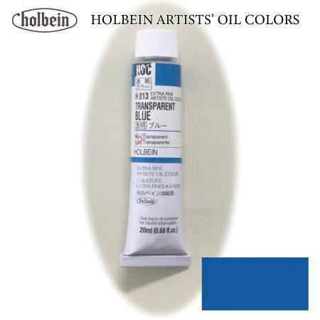 クラシックな技法から現代的な表現まで進化したホルベイン油絵具 ホルベイン油絵具 売れ筋ランキング SALE開催中 単色透明カラー ブルー H81320mlチューブ 6号