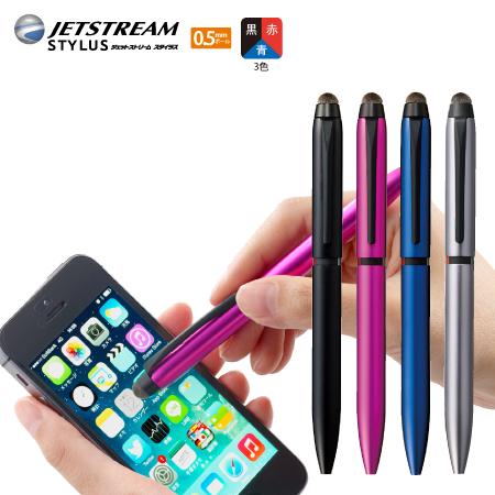 新商品 海外並行輸入正規品 滑らかな書き味のジェットストリームにタッチペンが付いた 三菱鉛筆uni3色ボールペン タッチペンJETSTREAM 値引き STYLUS スタイラス ジェットストリーム