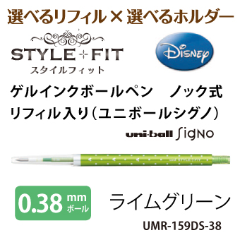 Mitsubishi pencil STYLE+FIT style fit gelinkballpen knock type (refill set) (Uniball signo) Disney's lime green