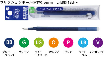 试点 FriXion 0.5 毫米滚筒钢笔 LFBKRF12EF 文具文具办公用品书写工具注销工具试点试点试点圆珠笔掉擦和擦标准尺寸后接受