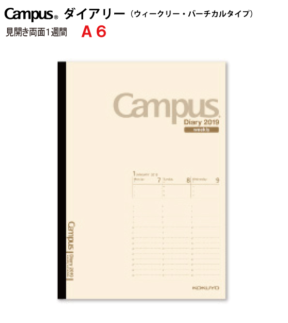 Weekly Birch Cal Type A6 Size For Kokuyo Campus Diary 2 018 Years