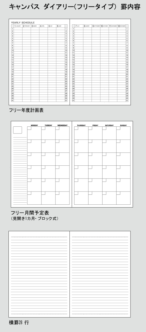 Kokuyo campus diary schedule notebook A6 size