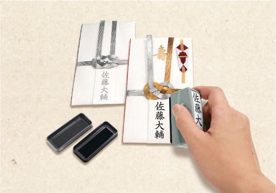 シャチハタ condolence your name stamp (mail-order type)